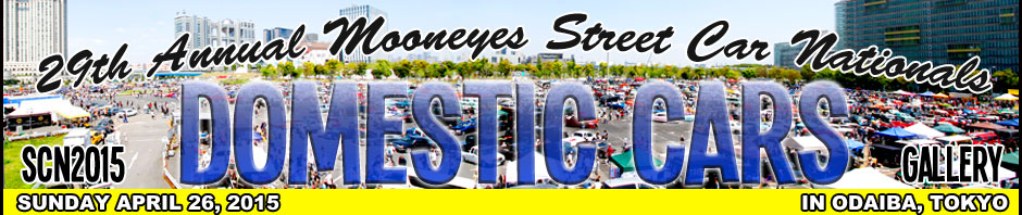 29th Annual Mooneyes Street Car Nationals® Gallery – Domestic Cars