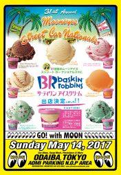 五月晴れのショー会場でアイスクリームが食べられる!?