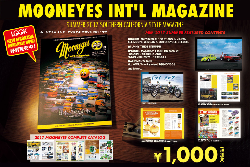 MOONEYES Int'l Magazine 2017 Summer